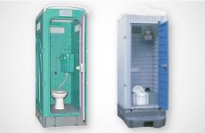 仮設トイレの買取・回収